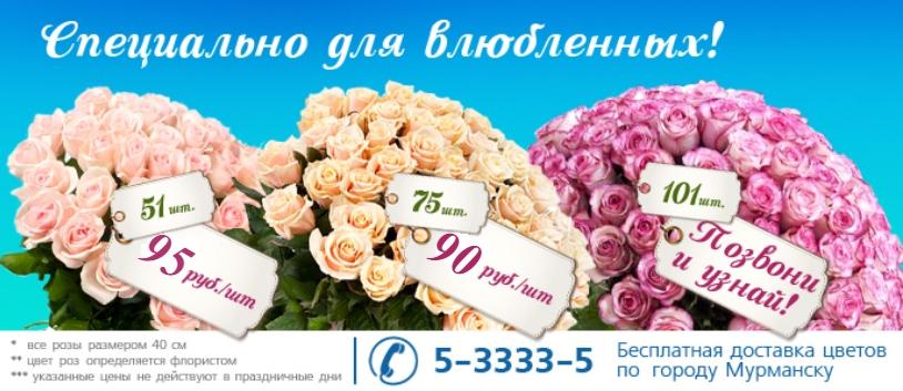 dostavka-tsvetov-balashiha-kruglosutochno-odessa